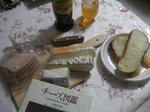 cheese016.JPG